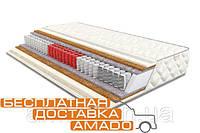 Матрас Ориент Софт (Односпальный 80x200) Come-for