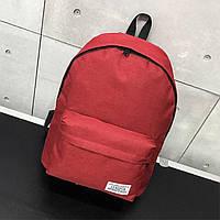 Женский рюкзак красный тканевый вместительный опт, фото 1