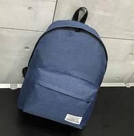 Женский рюкзак синий тканевый вместительный, фото 1