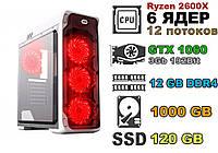 Компьютер ReBoost ZEN 2600X GTX