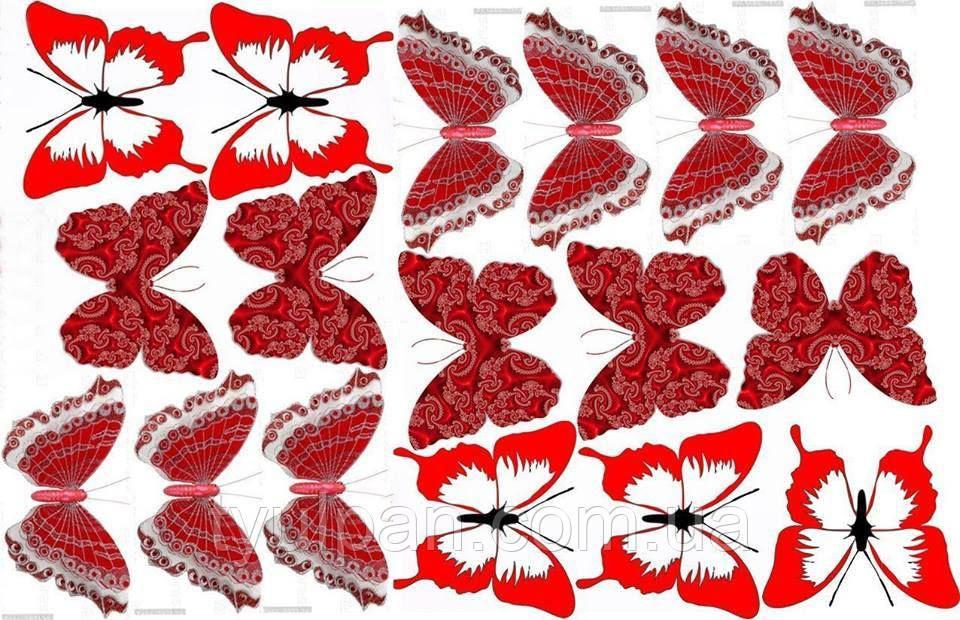 Вафельные картинки  для кексов капкейков маффинов пряников