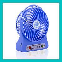 Мини вентилятор с аккумулятором 18650