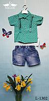 Опт Детская одежда оптом / Костюм для мальчика летний 1-4 года