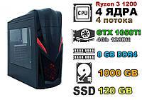 Компьютер ReBoost ZEN 3 GTX Ti Edition