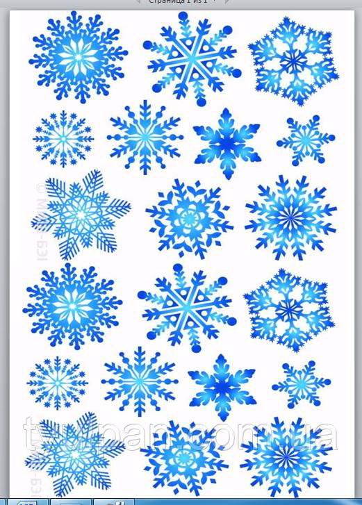 Вафельные картинки  новогодние  снежинки