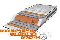 Матрас Титан (Двухспальный 180x200) Come-for