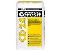 Ceresit CD24 - Полімерцементна шпаклівка