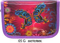 "Пенал школьный 3D Smile ""Butterflies"""