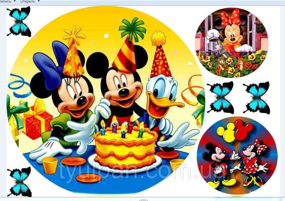 Вафельные картинки Микки Маус