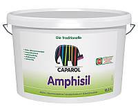 Краска силиконизированная CAPAROL  AMPHISIL фасадная, B1-белая, 12,5л