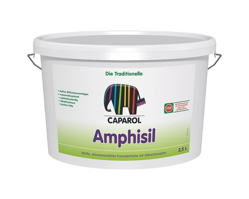 Краска силиконизированная CAPAROL  AMPHISIL фасадная, B1-белая, 2,5л