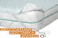 Наматрасник Бриз износостойкий (Двухспальный 160x190) Come-for