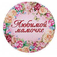 Вафельные картинки на торт  цветы открытки маме