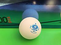 М'ячик для настільного тенісу професійний пластиковий 40+ Yinhe 1 Star