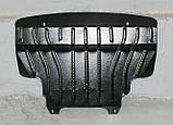 Захист радіатора, двигуна і кпп, ркпп, бака, диференціала Nissan Pathfander 2005 - з установкою! Київ, фото 2