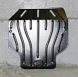 Захист радіатора, двигуна і кпп, ркпп, бака, диференціала Nissan Pathfander 2005 - з установкою! Київ, фото 5