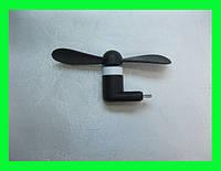Портативный USB мини вентилятор USB HW001, САМСУНГ и АЙФОН 1455 ЧЕРНЫЙ!Опт