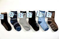 Детские махровые носки для мальчиков 17- 18 см