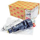 Трехходовой клапан Protherm Пантера, Гепард - 0020097214, фото 5