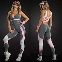 Комбинезон серо-розовый спортивный с резинками женский М/46