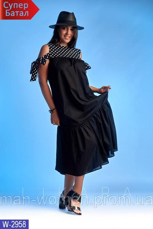 "Платье супер батал ""Горох"" черное от LIKARA- размеры (58,60,62); РОЗНИЦА + 30грн"