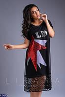 """Оригинальное платье большого размера """"Звезда"""" черное от LIKARA- размеры 54, 56. РАСПРОДАЖА"""