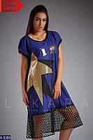 """Оригинальное платье супер батального размера """"Звезда""""  от LIKARA- размеры (58-62);  РОЗНИЦА + 30грн"""