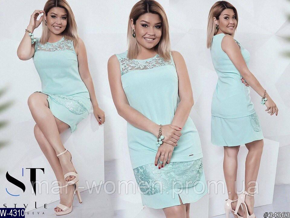 Нарядное платье большого размера с оригинальным кружевом - размеры (48,50,52); РОЗНИЦА +30грн