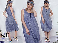 Оригинальное платье большого размера для повседневной носки - размеры (50,52,54,56);  РОЗНИЦА +30грн