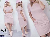 Спортивное платье большого размера в трех цветах- размеры (48,50,52,54);  РОЗНИЦА +30грн