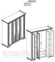 Шкаф 4D(2S) Вайт Gerbor