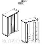Шкаф для спальни с зеркалами 3D(2S) Вайт Gerbor
