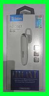 Bluetooth-гарнитура Inkax Bluetooth Erphone BL-06!Опт