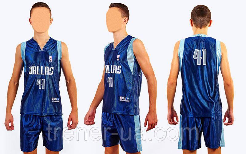 Форма баскетбольна підліткова NBA DALLAS 41 CO-0038-3 синій
