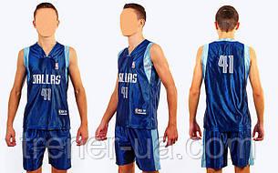 Форма баскетбольная подростковая NBA DALLAS 41 CO-0038-3 синий