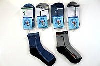 Спортивные носки для мальчиков ( махровый след ) 20- 22 см