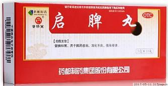 """Пігулки """"Сяохоло Ван"""" (XIAOHUOLUO WAN) 10x3g для суглобів"""