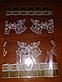 Пакет полипропиленовыйдля кондитерских изделий 1шт 29*20см, фото 3