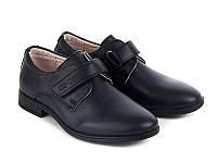 Туфли детские Black S1