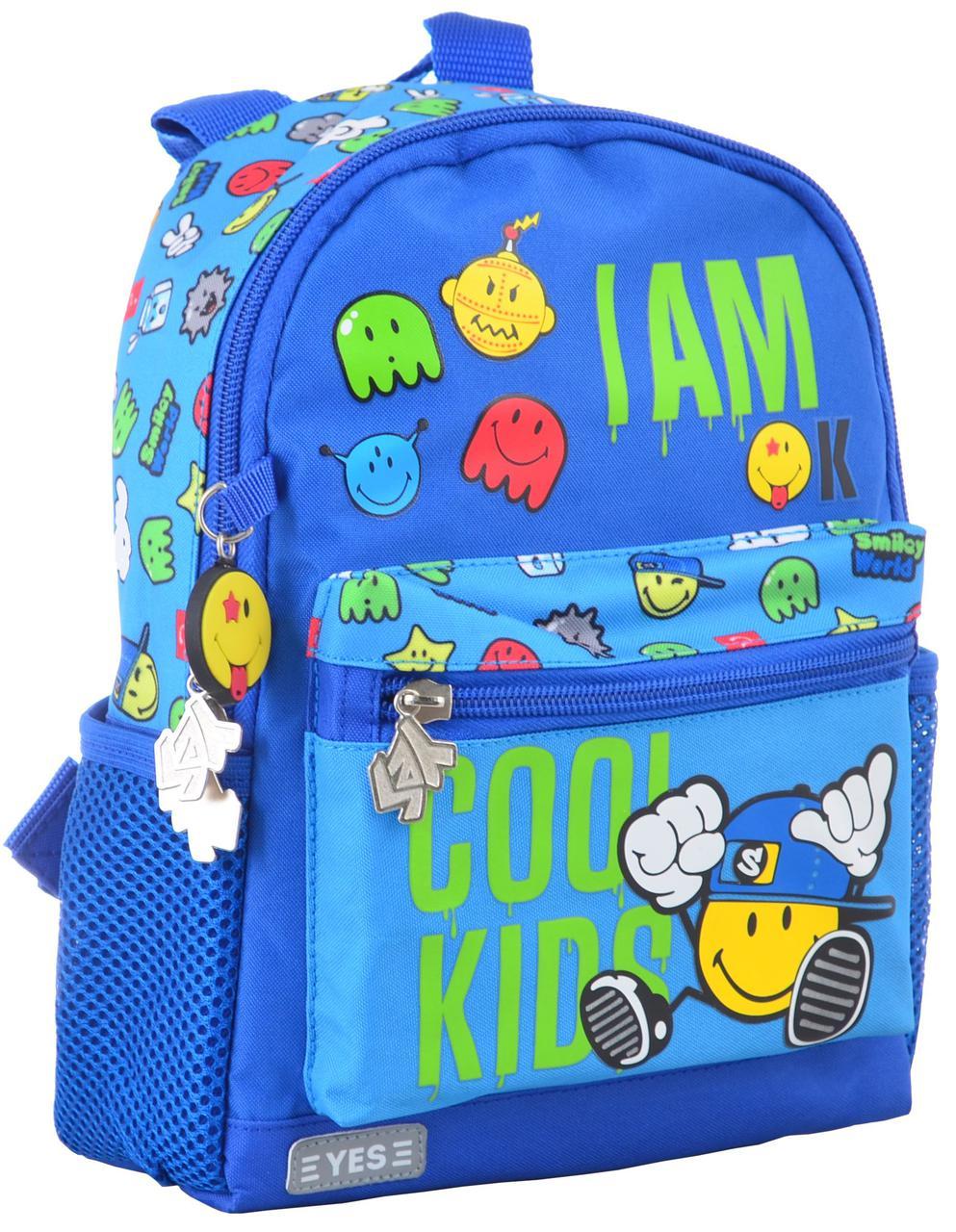 Дошкольный детский рюкзак YES K-16 Cool kids 555072 5 л Синий