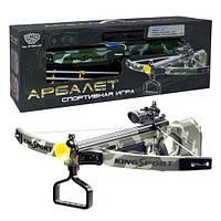 Арбалет M 0004 U/R стрелы на присосках, прицел, лазер, в кор-ке, 71-27-12см
