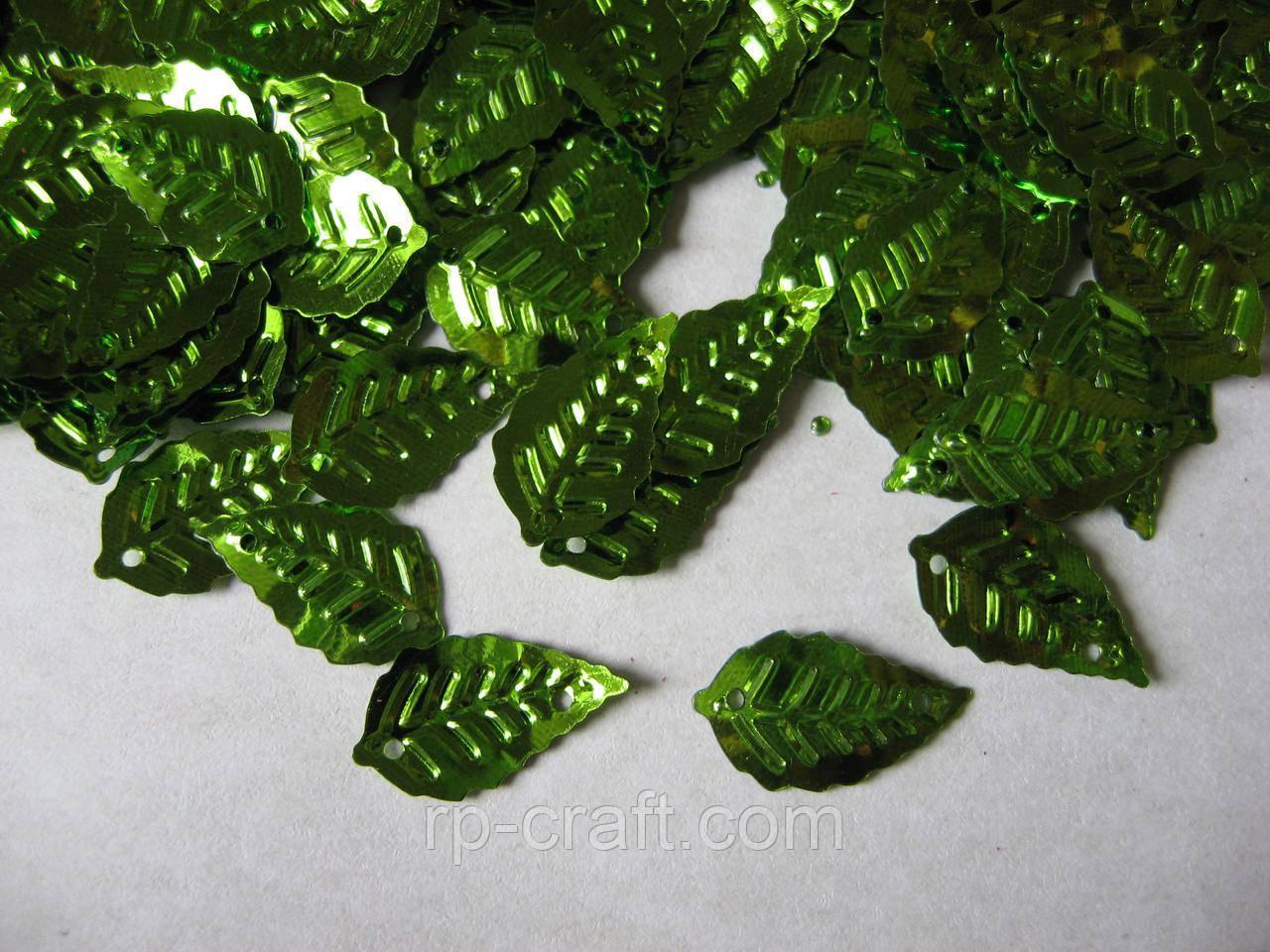 Упаковка пайеток. Листья березы зеленые, тисненные  10х17 мм