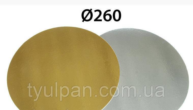 Подложка ламинированная  серебро/золото 26