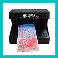 Машинка (детектор) для проверки валют AD118!Акция