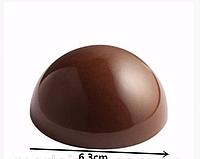 Полусфера поликарбонатная форма для шоколада из 8ми