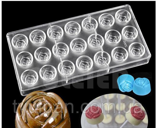 Розочки поликарбонатная форма для шоколадных конфет