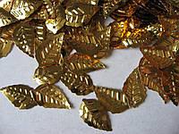 Упаковка пайеток. Листья березы золотые, тисненные  10х17 мм