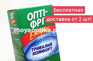 Раствор для линз Опти-Фри (Opti Free) 355 мл Экспресс