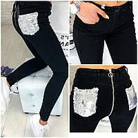f4d54278568 Женские черные стрейч джинсы карманы пайетка размер 25 26 27 28 29 30