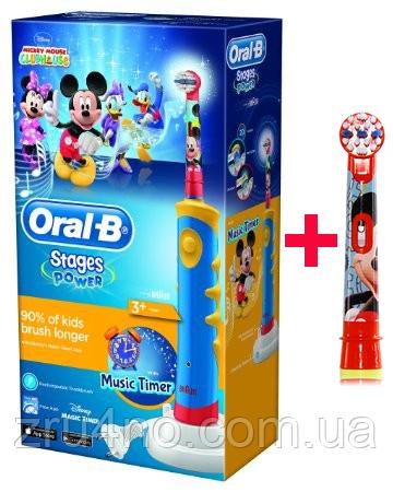 Электрическая зубная щетка Oral-B Braun D10.513K